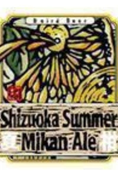 Baird Natsumikan Summer Ale