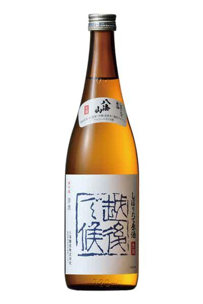 Hakkaisan Shiboritate Genshu