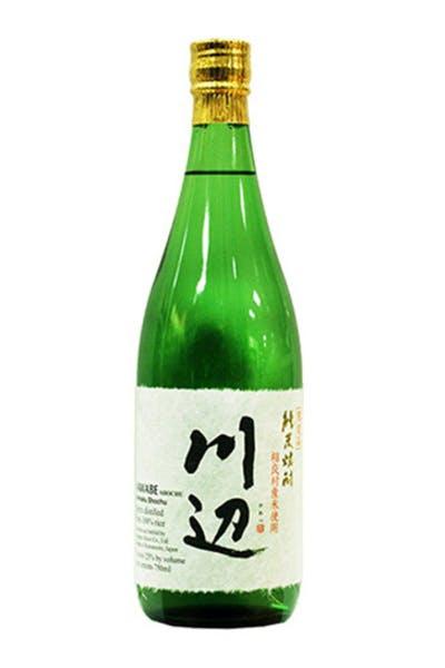 Kawabe Shochu
