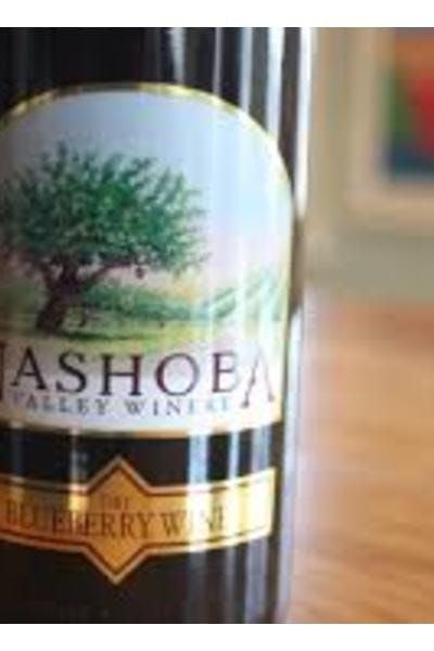 Nashoba Valley Dry Blueberry
