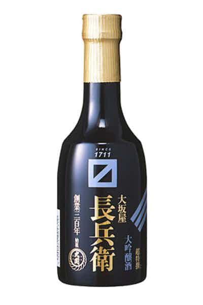 Ozeki Osakaya Chobei