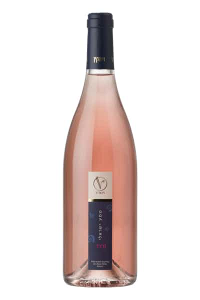 Pink Israeli Journey Dry Rosé Wine Sharon