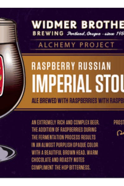 Raspberry Russian Imperial Stout 2012